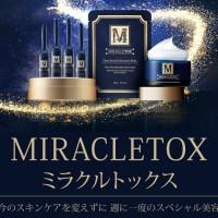 newitem_miracletox